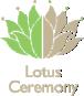家族葬のロータス Lotus Ceremony